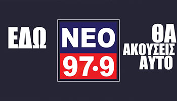 Omega Productions Radio Video Imaging NEO 97.9 Corfu